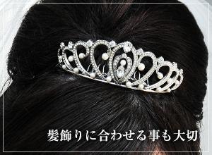 フォトウェディングでもヘアメイクはとても重要な要素