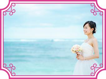 ハワイのビーチで美しいウェディングフォトを