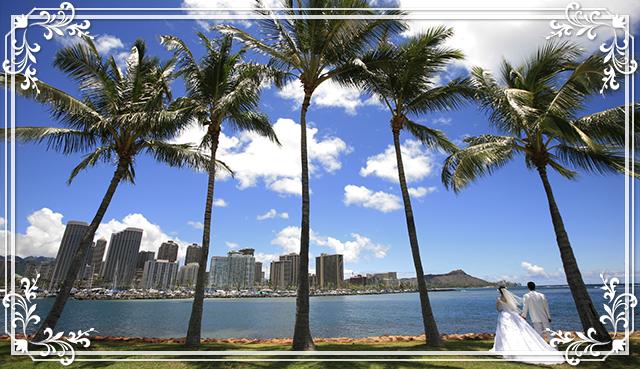 ハワイで挙式した芸能人ってだぁれ?