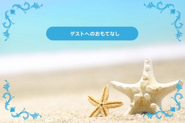 日本では味わうことができないハワイのビーチウェディング