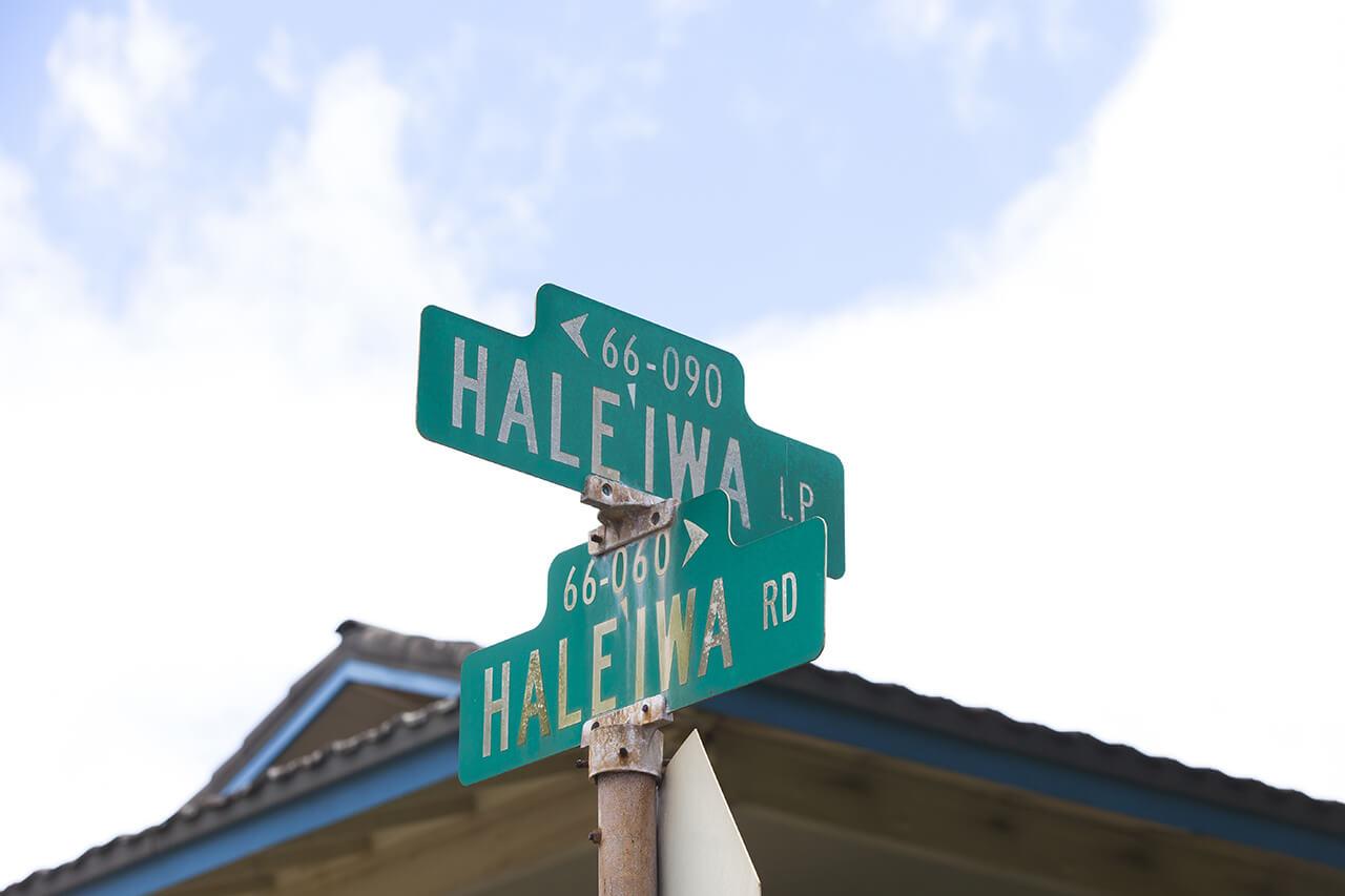 ハレイワ特集。優雅な時間が流れている!ハレイワの見どころは?
