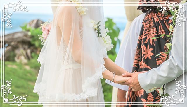 ハワイで挙式をするといくらくらいかかる?