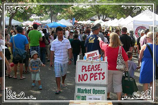 ハワイ最大の朝市サタデー・ファーマーズ・マーケット