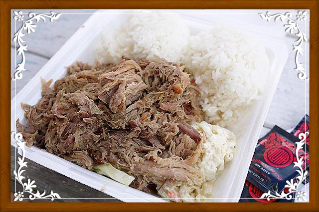 ハワイのおススメ料理④カルーア・ピッグ