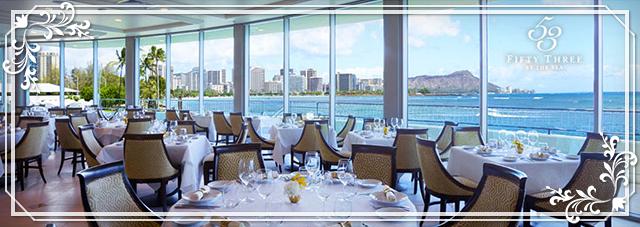 ランチに行きたいレストラン「53by the sea」