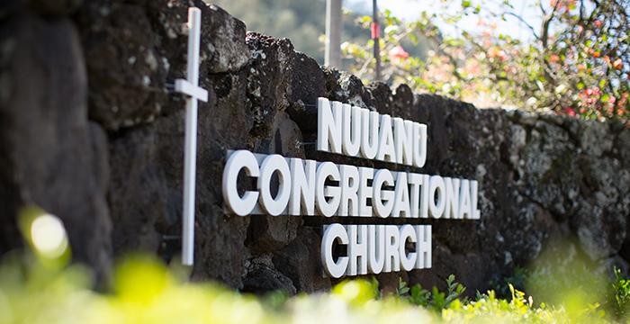 ヌウアコングリゲーショナル教会