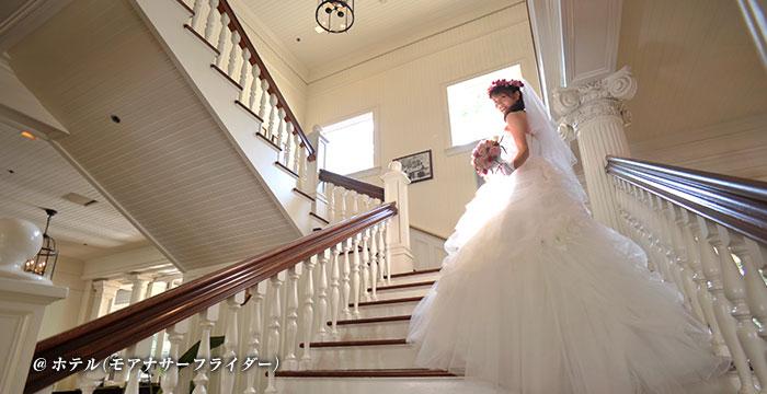 階段で振り向く花嫁