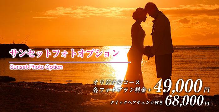 夕日を背景に見つめ合うカップル