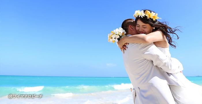 抱きつく花嫁