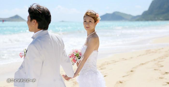 振り向く花嫁