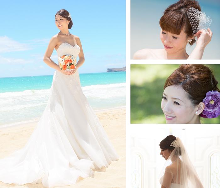 アップスタイルの花嫁