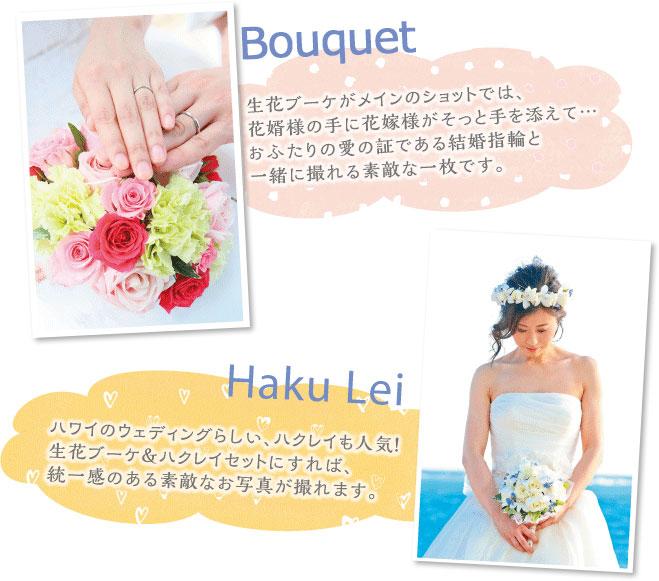 生花ブーケ・ビーチでブーケを持つ花嫁